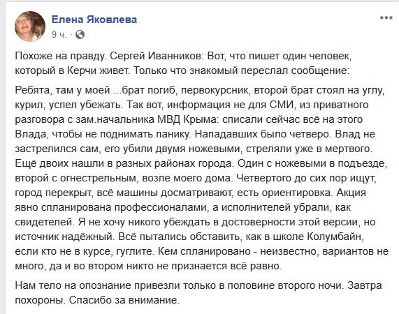 http://s5.uploads.ru/QLfDk.jpg
