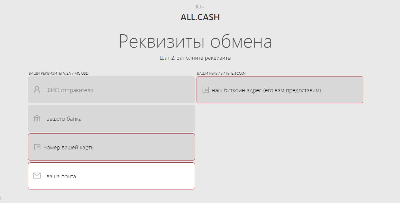 http://s5.uploads.ru/QVW27.png
