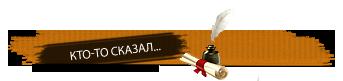 http://s5.uploads.ru/QvSnC.png