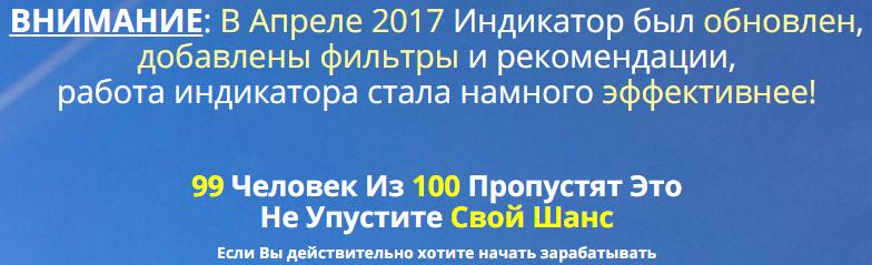 http://s5.uploads.ru/Qwk60.png