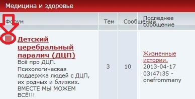http://s5.uploads.ru/R32Wr.jpg