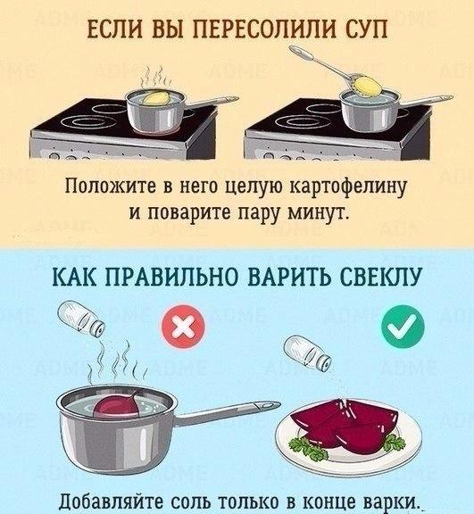 http://s5.uploads.ru/R3rGF.jpg