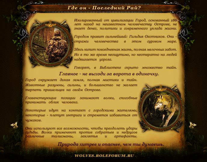 http://s5.uploads.ru/R6svk.jpg