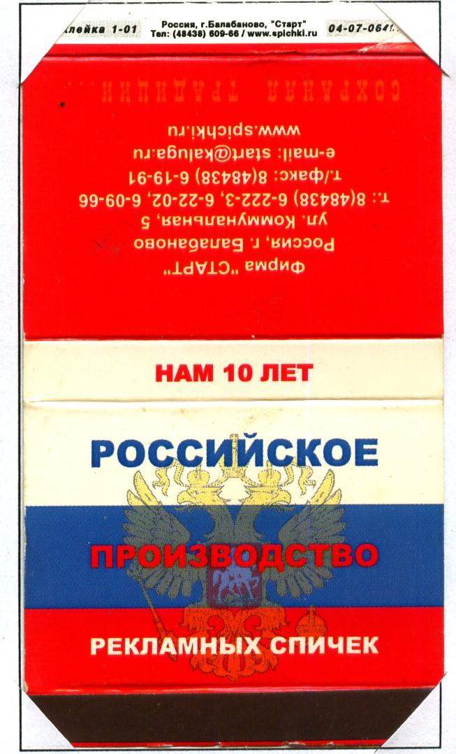 http://s5.uploads.ru/R8NQd.jpg