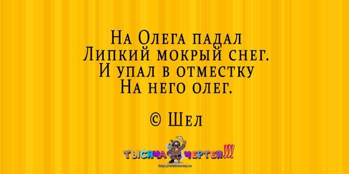 http://s5.uploads.ru/RPCQ2.jpg