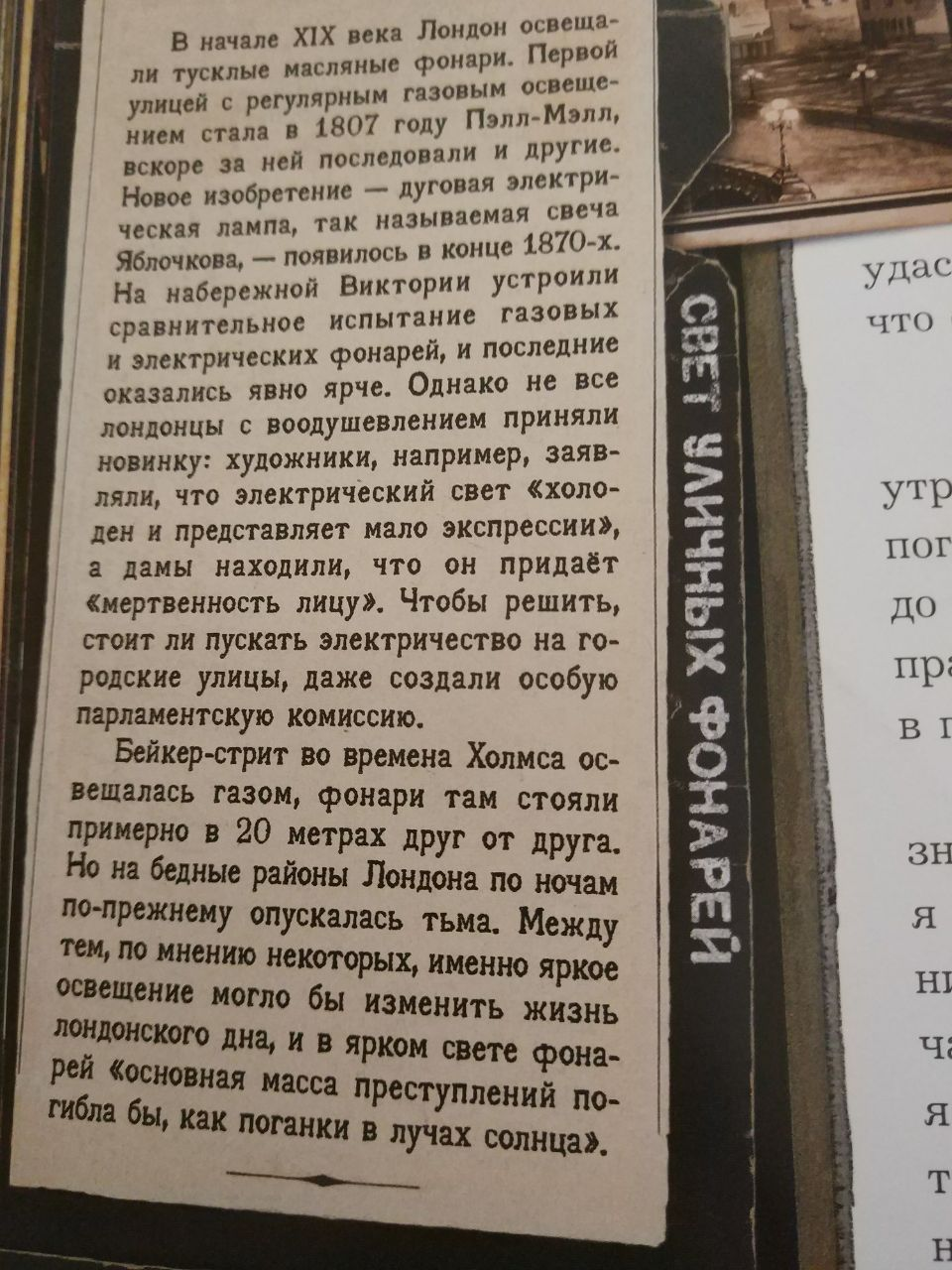 http://s5.uploads.ru/RUNeo.jpg