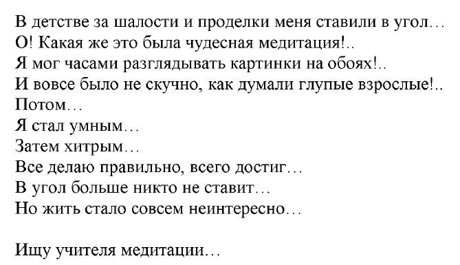http://s5.uploads.ru/RV4Sj.jpg