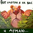 http://s5.uploads.ru/RX0HJ.png