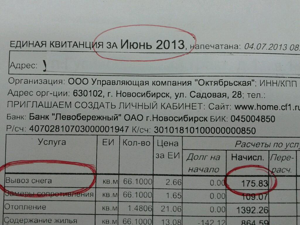 http://s5.uploads.ru/Rek9a.jpg