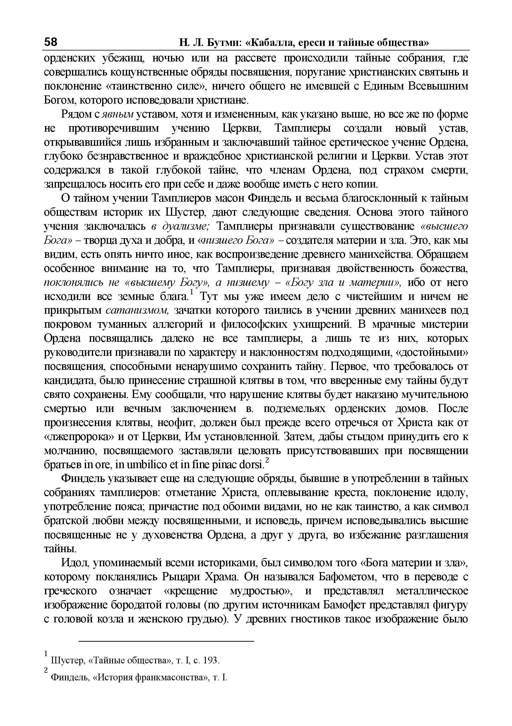 http://s5.uploads.ru/RfwdL.jpg