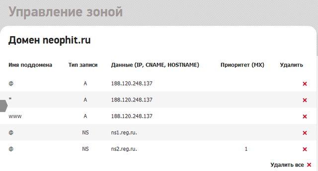 http://s5.uploads.ru/RhxEf.jpg