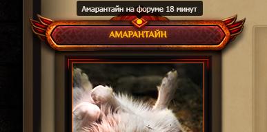 http://s5.uploads.ru/RlyZk.png