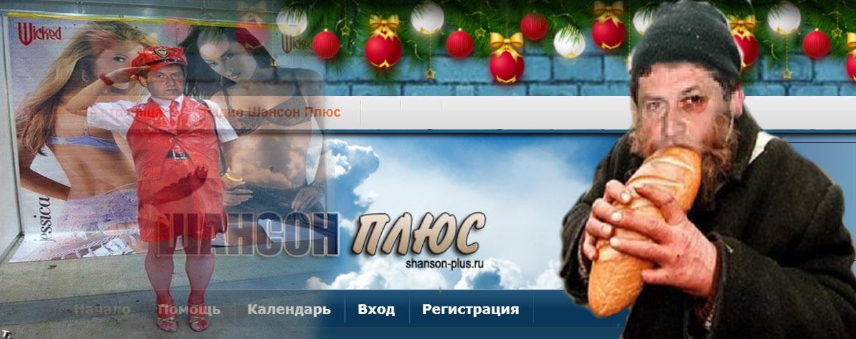 http://s5.uploads.ru/Rntpv.jpg