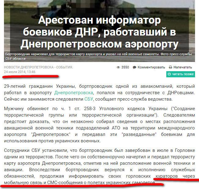 http://s5.uploads.ru/RwEmx.jpg