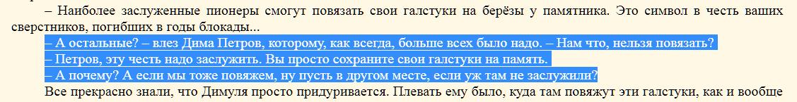 http://s5.uploads.ru/RwPM2.png