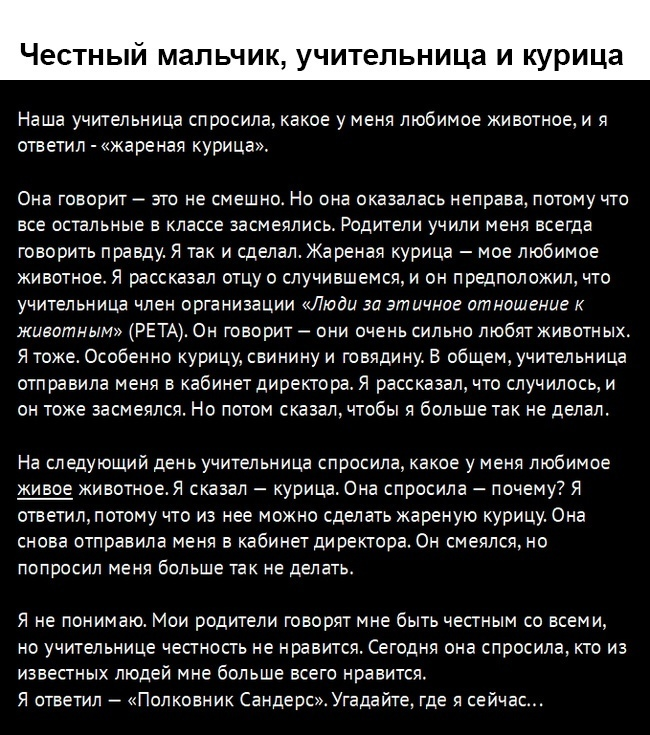 http://s5.uploads.ru/S6PXo.jpg