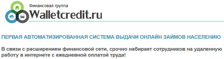 http://s5.uploads.ru/S6dYN.png