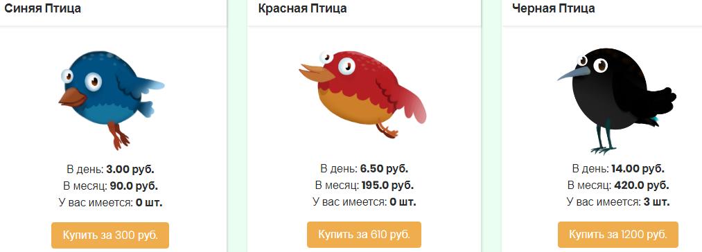 http://s5.uploads.ru/S90fh.png