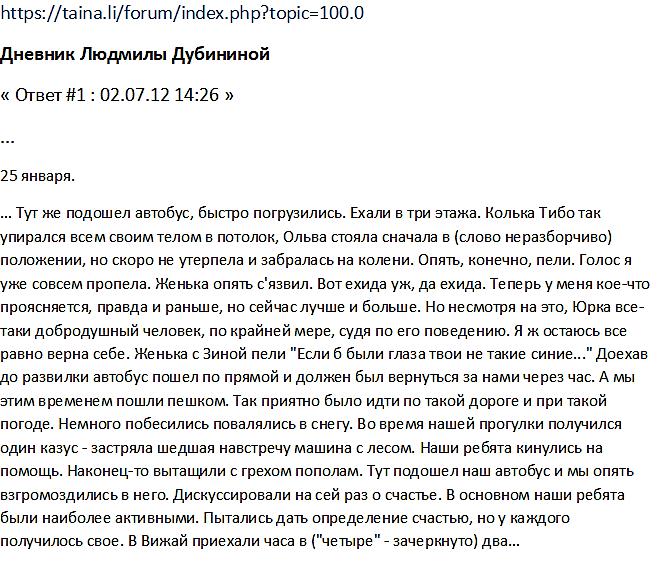 http://s5.uploads.ru/S9lRJ.png