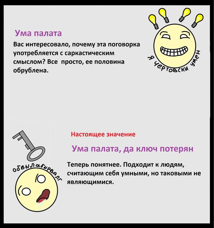 http://s5.uploads.ru/SC6AR.jpg