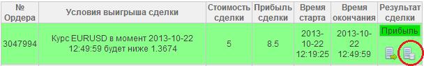 http://s5.uploads.ru/SDNMi.png