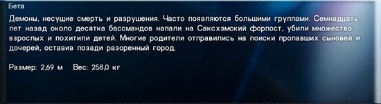 http://s5.uploads.ru/SU2GN.jpg