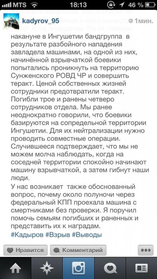 http://s5.uploads.ru/SVikH.jpg