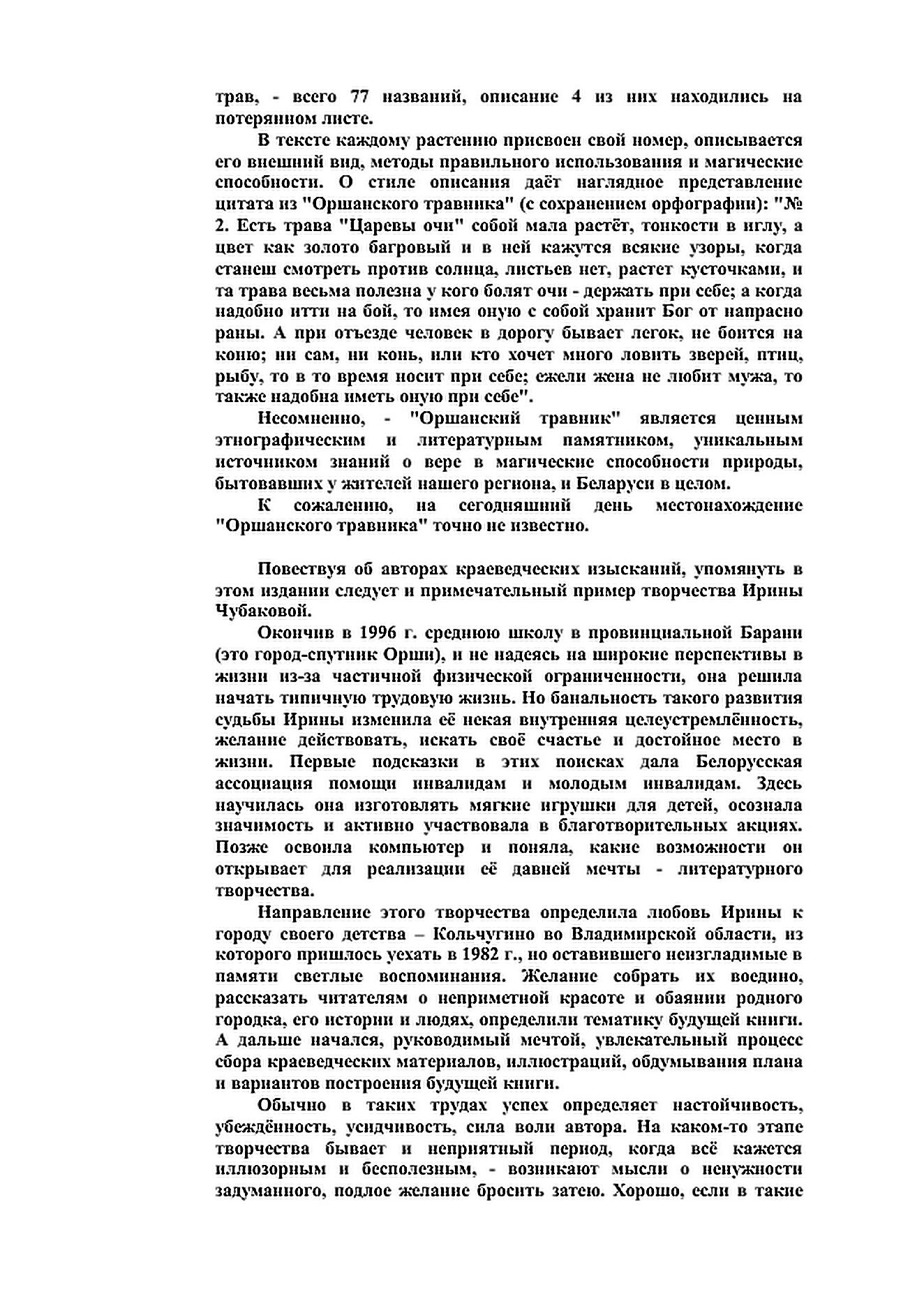 http://s5.uploads.ru/SpaPx.jpg
