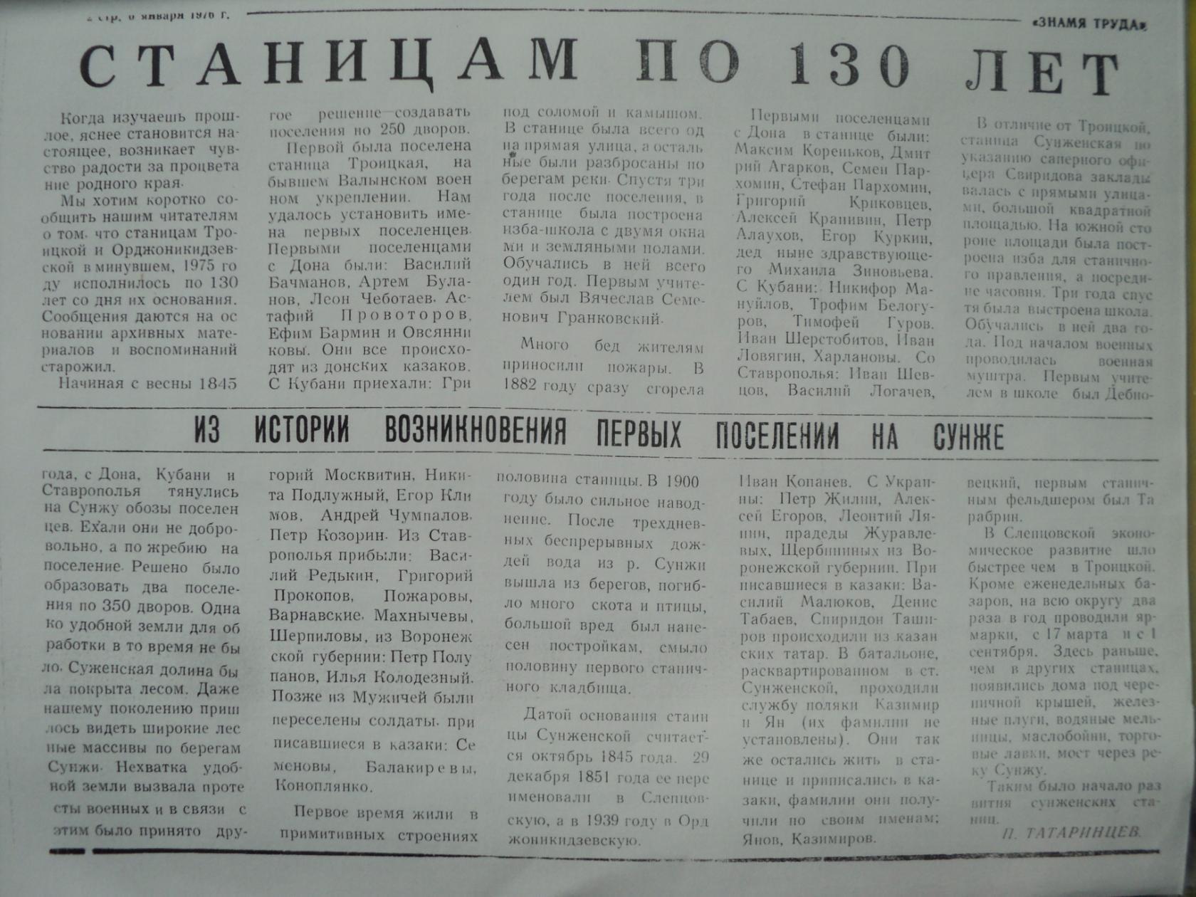 http://s5.uploads.ru/Swpyt.jpg