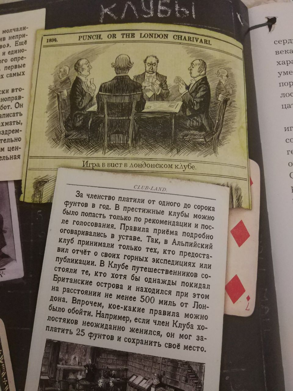 http://s5.uploads.ru/SyIl5.jpg