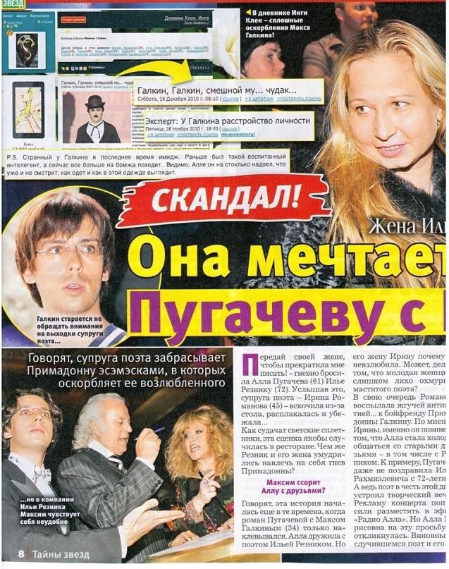 http://s5.uploads.ru/T860Q.jpg