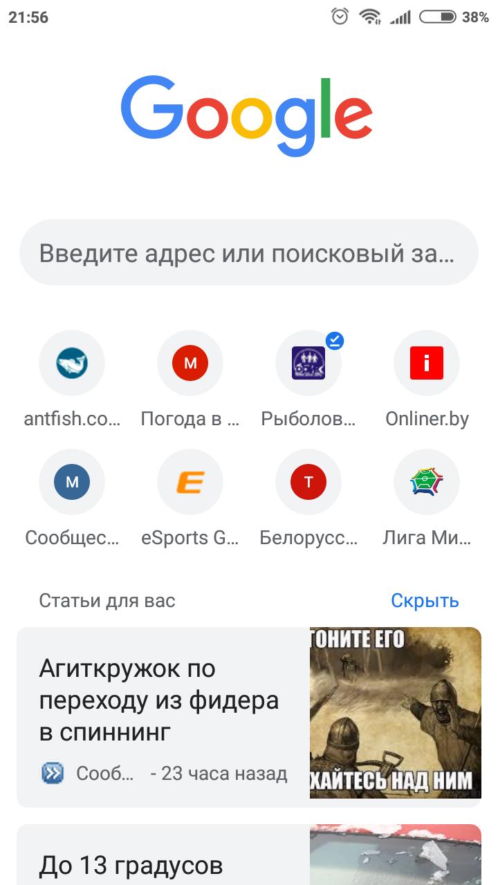 http://s5.uploads.ru/T8Qh1.png