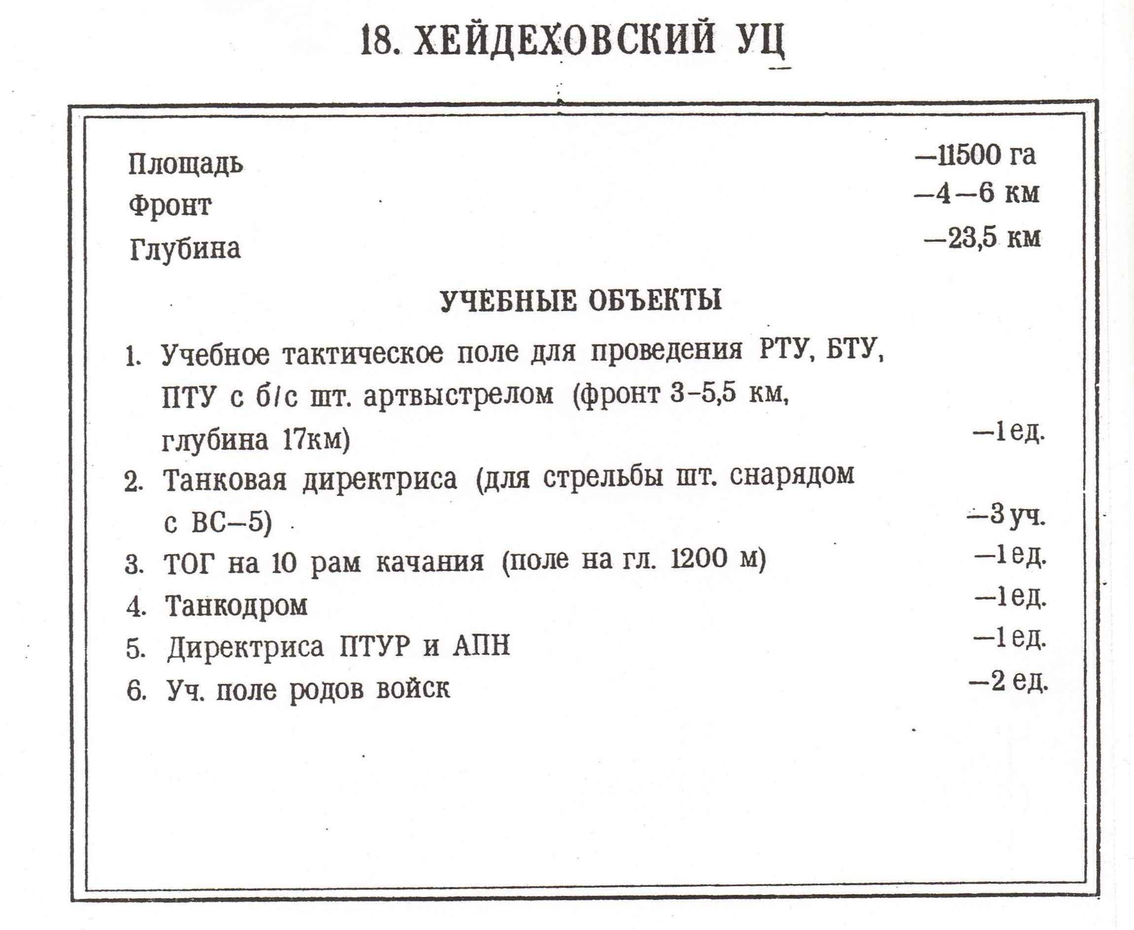 http://s5.uploads.ru/TL1bp.jpg