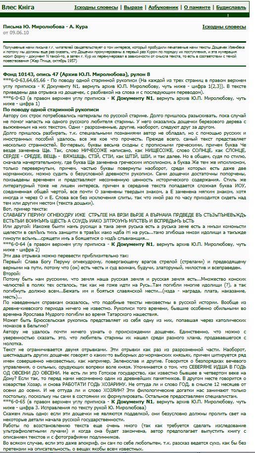 http://s5.uploads.ru/TOVRs.jpg