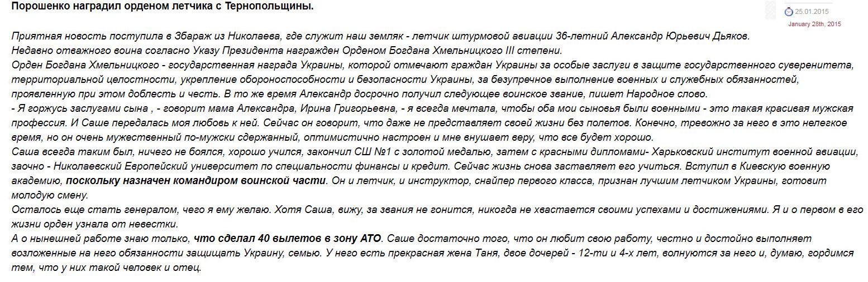 http://s5.uploads.ru/TOmHC.jpg