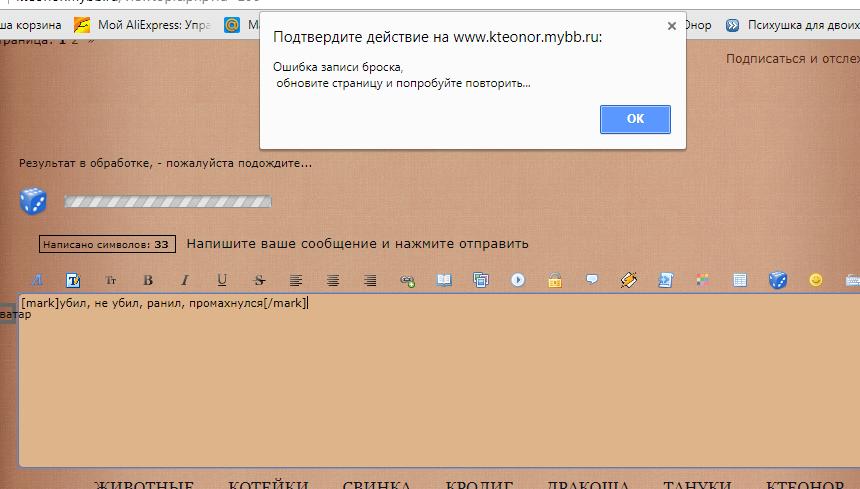 http://s5.uploads.ru/TWgcY.png