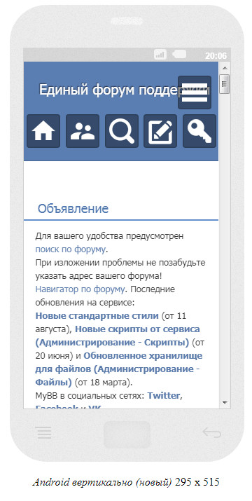 http://s5.uploads.ru/TYAMN.jpg