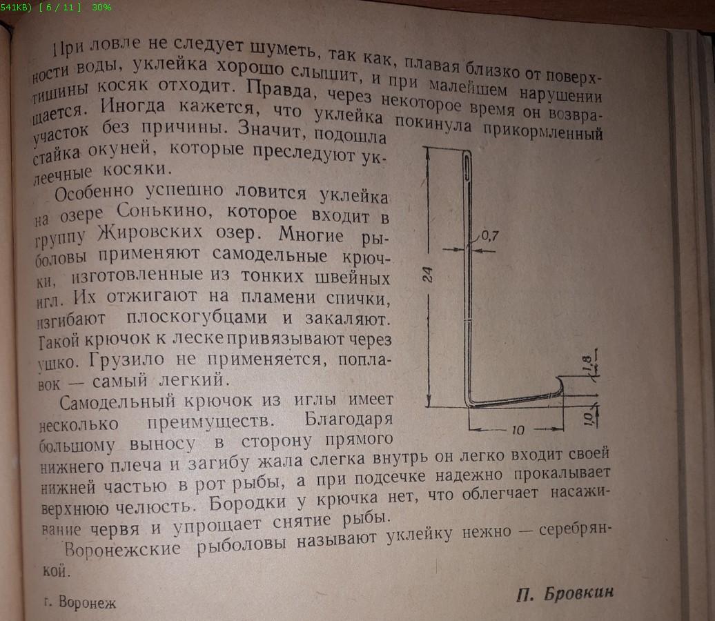 http://s5.uploads.ru/TfcNV.jpg