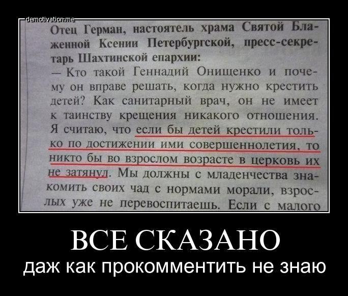 http://s5.uploads.ru/TsA3p.jpg