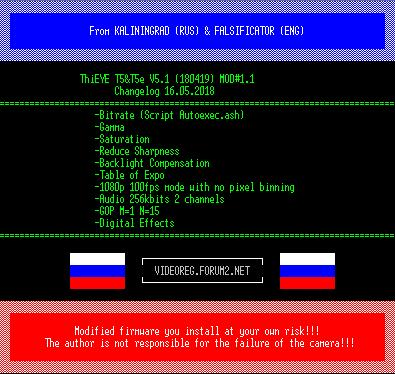 http://s5.uploads.ru/TxckD.jpg