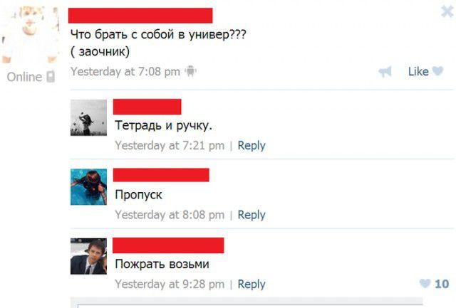 http://s5.uploads.ru/U3bFX.jpg