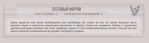 http://s5.uploads.ru/U4QJ9.jpg