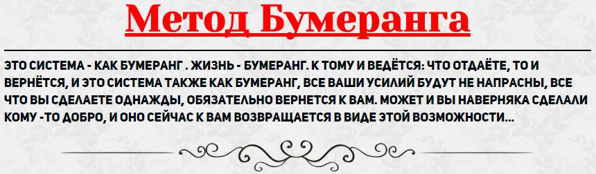 Каждый гость FinMove гарантированно зарабатывает 10 000 рублей за час U6WC1