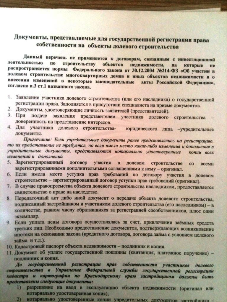 http://s5.uploads.ru/U8OXP.jpg