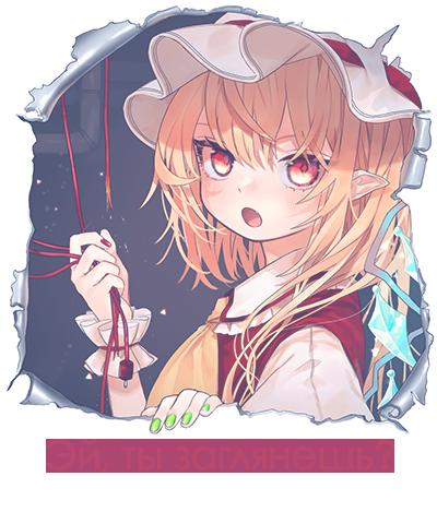 http://s5.uploads.ru/U9vQL.png