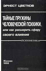 http://s5.uploads.ru/UBxqp.jpg