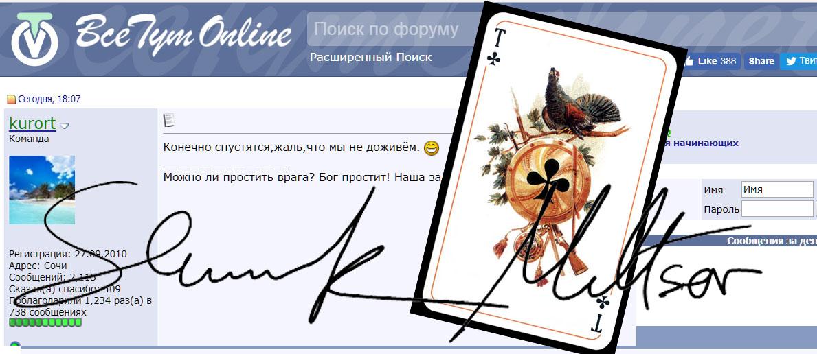 http://s5.uploads.ru/UMjwA.jpg