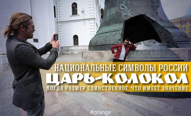 http://s5.uploads.ru/Uf5Wn.jpg