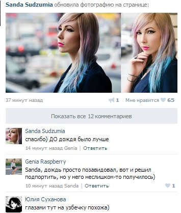 http://s5.uploads.ru/UfuvA.jpg