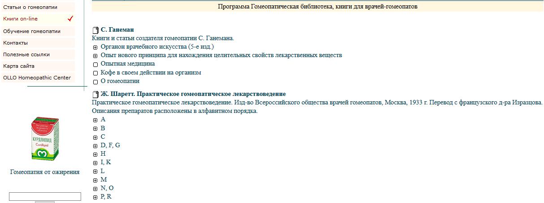http://s5.uploads.ru/Ufy7M.png